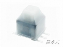 PS58-15   waterproof Push Switch (waterproof Button switch)   防水自锁按键开关IP67,防水自锁开关